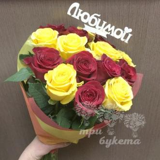 buket-na-den-valentina-iz-15-roz